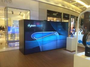 2016-DYSON2