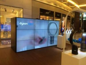2016-DYSON3